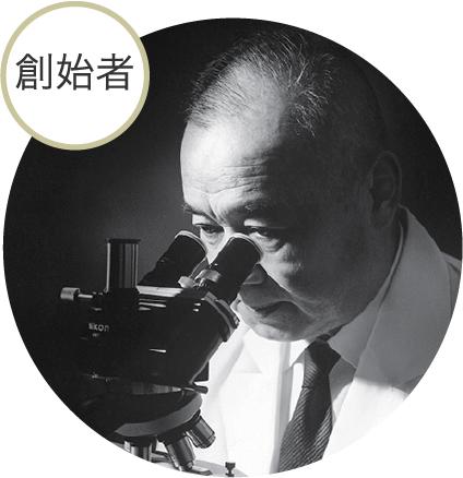 医学博士 代田 稔